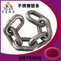 矿用链条圆环链 刮板机输送金属铁链 定制新款不锈钢起重链条