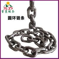 矿用刮板机输送链条 矿用不锈钢链条 提升机索具G80起重链条