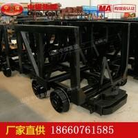山东中煤集团材料车