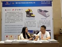 赣州金环磁选设备有限公司张春浩先生介绍赣州金环磁选设备有限公司