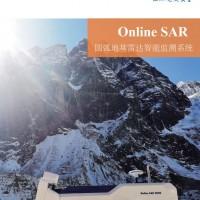 Online SAR圆弧地基雷达智能监测系统