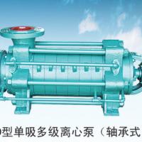 D型单吸多级离心泵(轴承式)