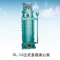 DLLG立式多级离心泵