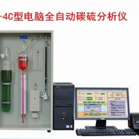 NJQ-4C电脑全自动碳硫分析仪