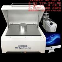EDX-9000BXRF能量色散X荧光光谱仪 矿产检测专家