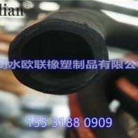 优质产品EN 857 1SC钢丝编织液压胶管