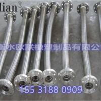 固定法兰式金属软管