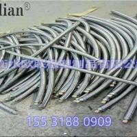 焊接式金属软管
