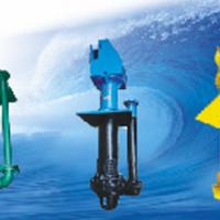 SP SPR型渣浆泵