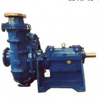 ZGM型陶瓷渣浆泵