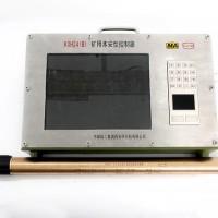 YSDC矿用电磁波随钻测量仪