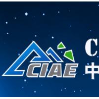 2022中国国际砂石/建筑固废处理技术装备展览会