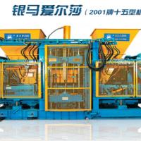 工业固废综合利用制砖机