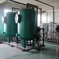 医疗纯水_纯水处理_苏州伟志水处理设备有限公司