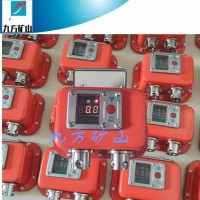 YHY60矿用数字压力计厂家制造