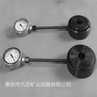 晋城市MCZ-300矿用锚杆测力计