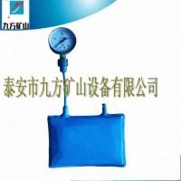 YZ液压枕煤规格矿液压枕生产厂家