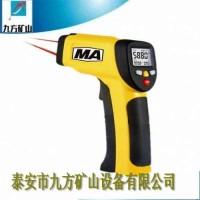 MST60矿用红外测温仪厂家供应