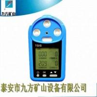 贵州CD4多参数气体测定器