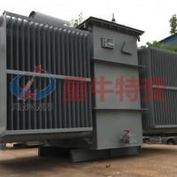 ZS11-500KVA中频炉变压器