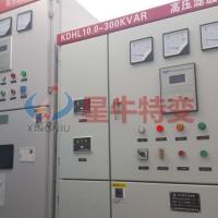 中频炉专用谐波柜