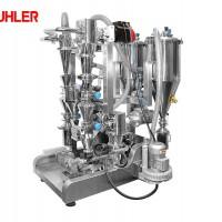 实验型气流磨 PQW 100