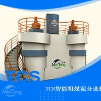 TCS智能粗煤泥分选机