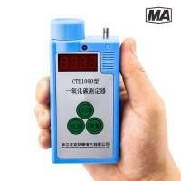 CTH1000型一氧化碳测定器