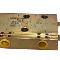 双向锁FDS80/50