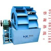 HX斗轮洗砂机