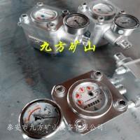 河南焦作市ZGS-6煤层注水表厂家供应