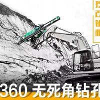 T系列挖改钻机
