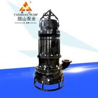 ZJQ系列潜水渣浆泵