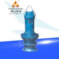 QHB系列潜水混流泵