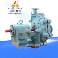ZJB系列渣浆泵