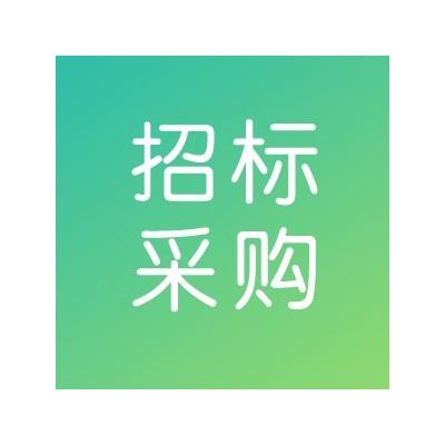 淮北矿业股份有限公司孙疃煤矿矸石大棚排矸带式输送机栈桥工程招标公告