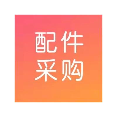 淮南矿业(集团)有限责任公司除铁器配件项目公告