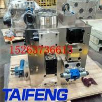 泰丰液压厂家生产直销常规液压机二通插装阀