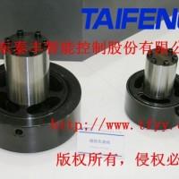 STF-H80充液阀泰丰厂家现货直销欢迎咨询