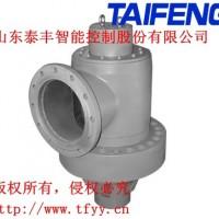CF1-H160B充液阀泰丰厂家现货直销欢迎咨询采购