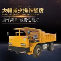 小型矿用工程四驱轮式运输车农用四不像港道拉渣自卸拖拉机
