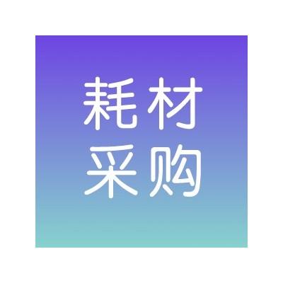 淮北矿业2022年度耐磨衬板(公开)