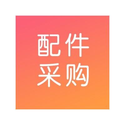 淮南矿业(集团)有限责任公司ZFY3.5/100/400反井钻机配件项目公告