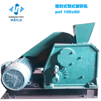 厂家直供负悬挂颚式破碎机pef100x60 小型碎石机 实验室 可调档位