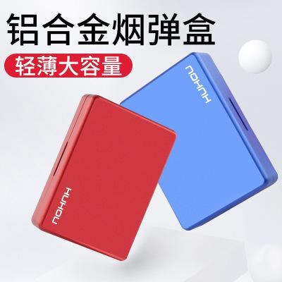 厂家新款3.0duo烟弹盒翻盖式保护烟盒合金壳lil20支装multi一体机