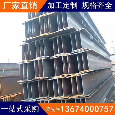 广东马钢 莱钢 津西H型钢货源 Q235BH型钢批发 国标H型钢厂家直销