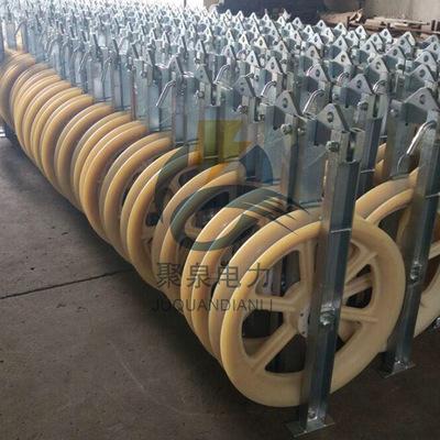 厂家直销扬州聚泉牌起重坑口滑车508660822916放线滑车转角滑车