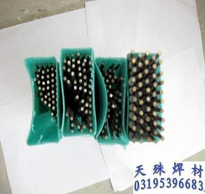 供应Z238SnCu铸铁焊条