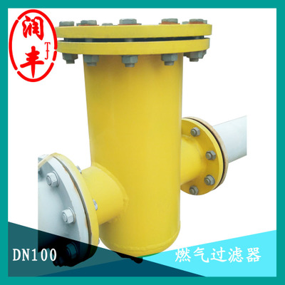 燃气过滤器/燃烧器过滤器/天然气锅炉用过滤器/燃气管道过滤器