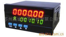 供应苏州高途高品质流量积算仪